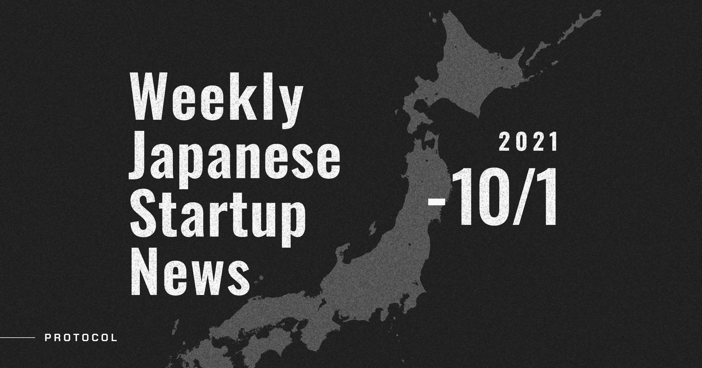 Weekly Japanese Startup News - 10/1/2021
