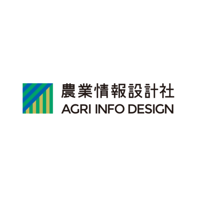 農業情報設計社