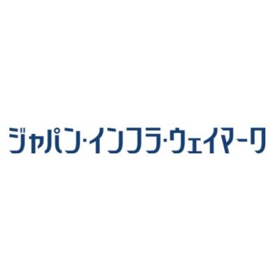 ジャパン・インフラ・ウェイマーク