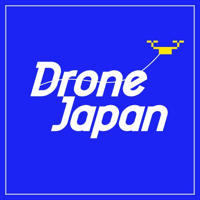 ドローン・ジャパン